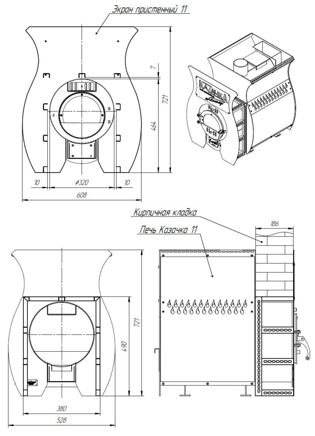 Размеры Проходной стеновой узел ПСУ-11К