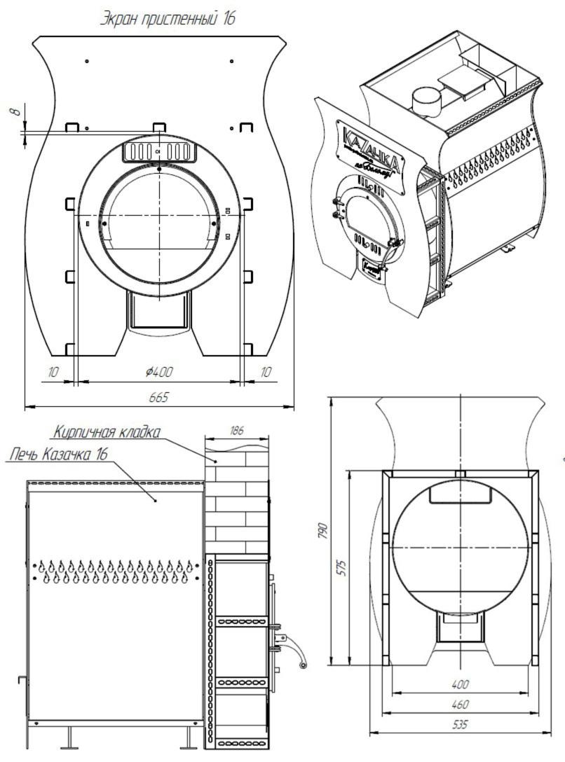 Размеры Проходной стеновой узел ПСУ-16К